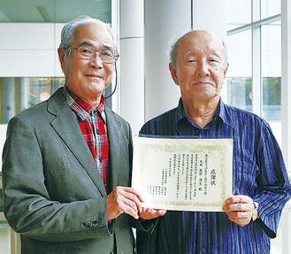 感謝状を手にする竹市さん(右)と石田さん