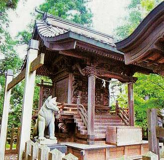 大口真神社(御嶽山山頂)