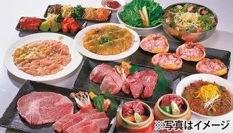 ▶︎焼肉「東天閣」の食事券