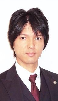 中山 隆弘 弁護士(神奈川県弁護士会所属)
