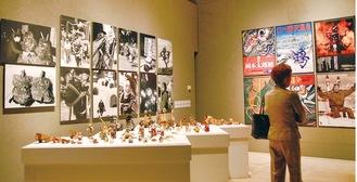 後期展の展示の一部