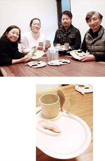 福祉施設に寄贈された食器セット(上写真)は地域に開放する食堂で活用。食器は片手で持つことが出来るデザインに(下写真)