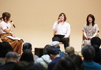 (右から)常井監督、小林さん、藤本さん