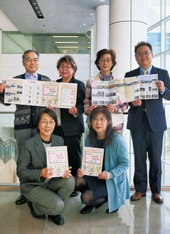 「ホームタウンプロジェクトあさお」のメンバー