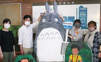 川崎授産学園に設置されたトトロ(中央)