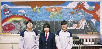 受賞作と右から濱田さん、永田さん、加藤さん