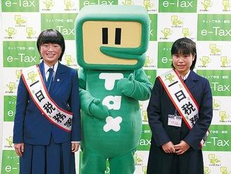 署長を務めた金田さん(右)と佐久間さん