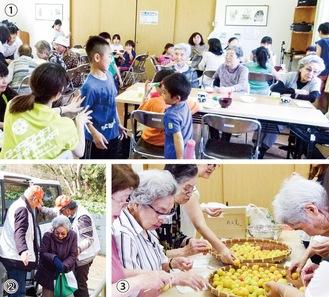 【1】高齢者も子どもも一緒に参加できるイベントが多数 【2】坂の上にカフェがあるので高齢者施設と協力し車での移送も実施 【3】梅干しつくりのコツを伝える ※過去の様子