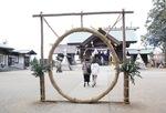 境内には茅の輪を設置