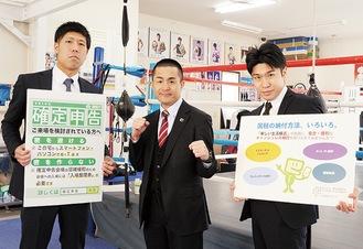 (右から)黒田選手、新田会長、白崎選手