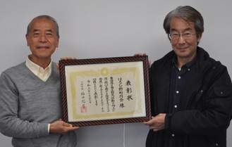 賞状を手に喜ぶ服部本部長(左)と杉本会長
