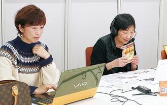 配信を行う河原さん(右)と永井さん
