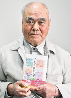 本を手にする前田さん