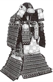 武蔵御嶽神社大鎧 『宝物集』より転載