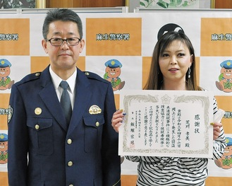 感謝状を手にする荒川さん(右)と飯塚署長