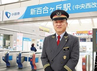 改札前に立つ熊澤駅長