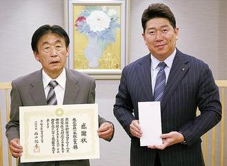 寺尾社長(左)と福田市長