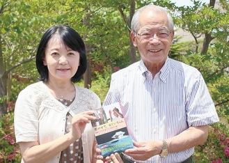 見本を持つ森政さん(右)と横田さん