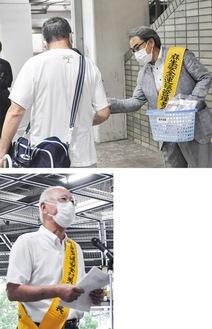 (上)新百合ヶ丘駅周辺で啓発物を配布(下)挨拶をする渡辺会長