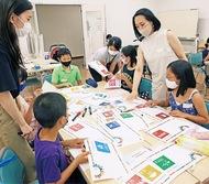 子ども視点で「SDGs」推進