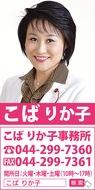 新型コロナウイルス感染症 川崎市の最新状況について