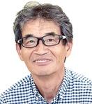 景山茂記者