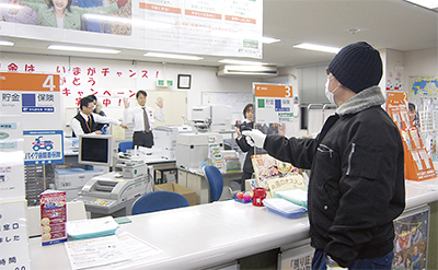 栗平の郵便局で強盗訓練