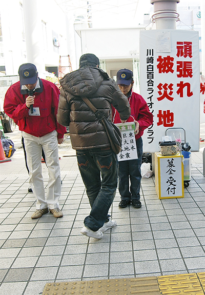 新百合駅で募金活動