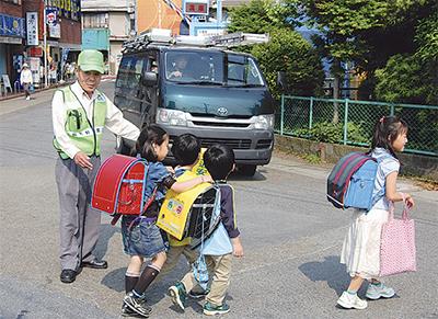 「児童の安全、地域で守る」