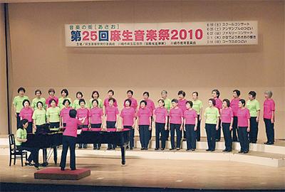 麻生音楽祭が今年も開催