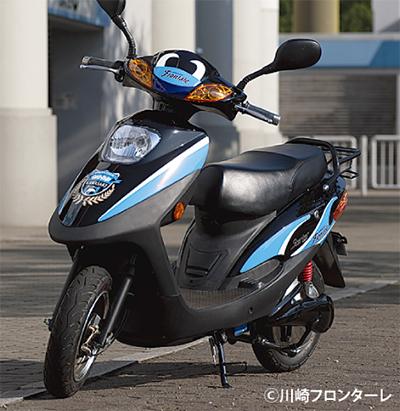 ナビスコ広島戦電動バイク当たる