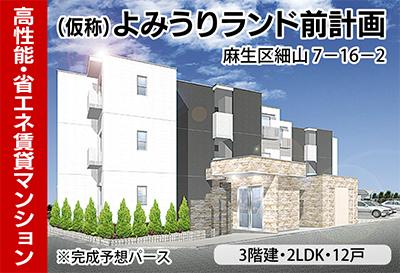 9/8・9(土・日)完成見学会