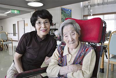 「108歳、いつも笑顔で」