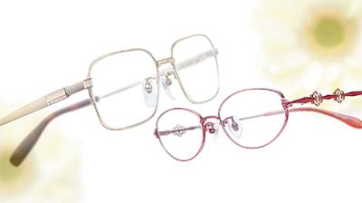 メガネ限定特別均一セール
