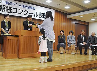 広報紙21作品が入賞