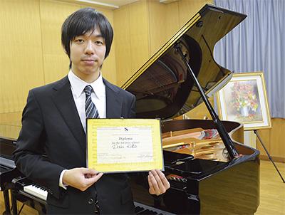加藤大樹さん(昭和音大大学院)が3位に
