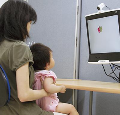 1歳半の乳幼児を募集
