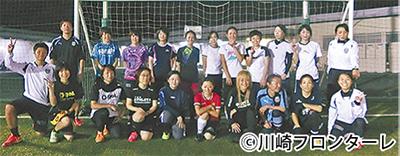 女性のためのサッカー教室