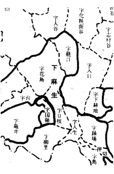 麻生郷〜本郷・堀内〜