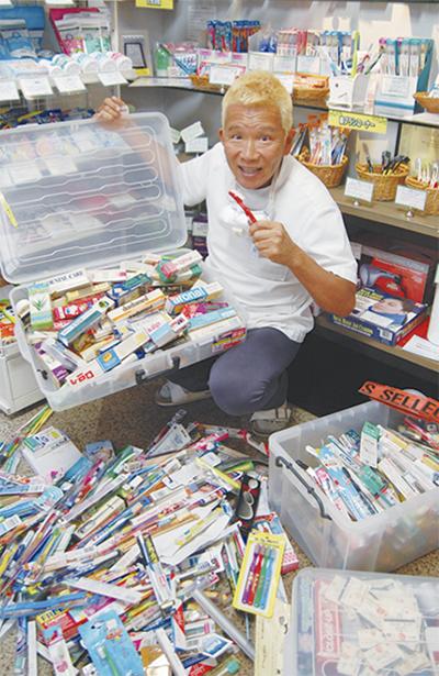 歯ブラシ収集 1万2千本