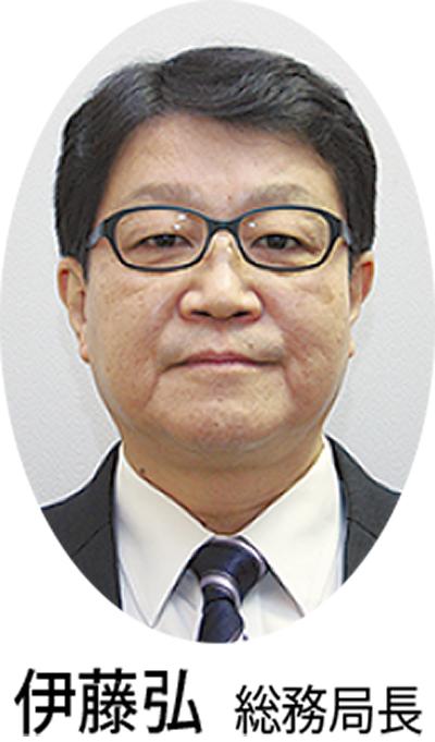 副市長に伊藤氏