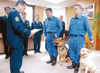警察犬が捜索に貢献
