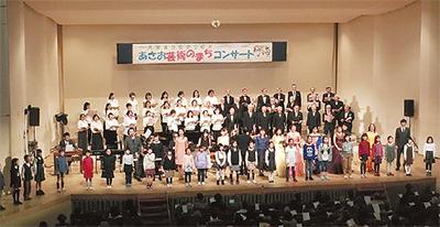 少年少女合唱団創設へ