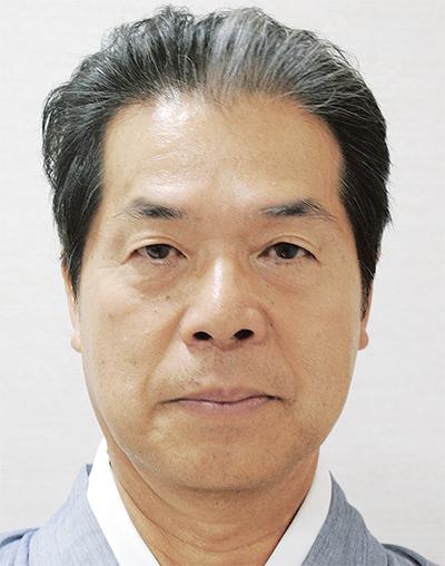 志村 幸男さん