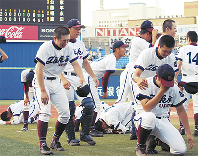 またも「横浜の壁」に涙