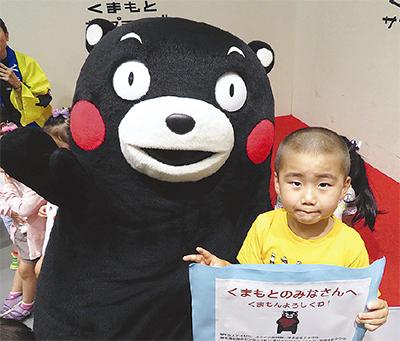 地域が連携した熊本支援