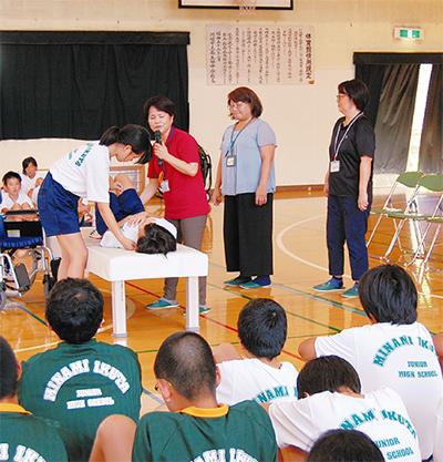 福祉、介護を知る授業