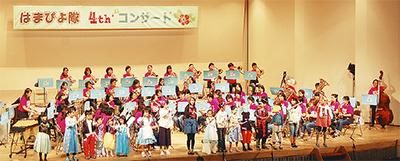 コンサートに多くの親子