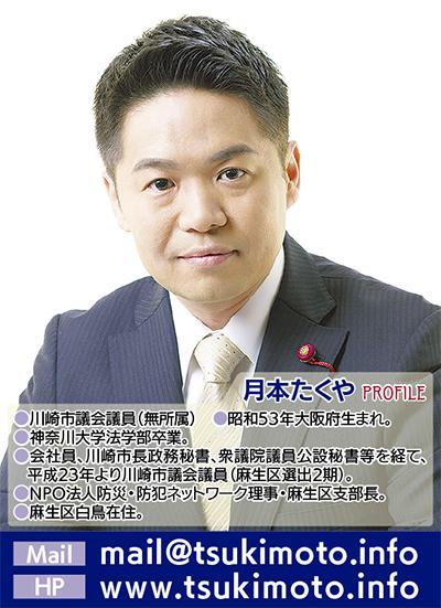 新百合ヶ丘駅南口の未来を考えよう!!