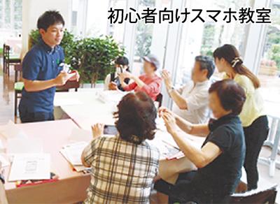 地域に貢献する人気の無料教室